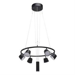 Подвесная светодиодная люстра De Markt Гэлэкси 12 632015106