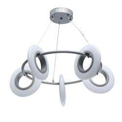 Подвесная светодиодная люстра De Markt Гэлэкси 632017005