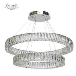Подвесной светодиодный светильник Chiaro Гослар 5 498012202