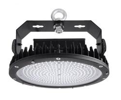 Подвесной светильник Deko-Light Ainara 150 342065