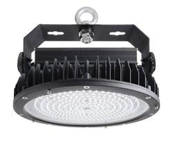 Подвесной светильник Deko-Light Ainara 200 342066