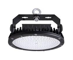 Подвесной светильник Deko-Light Ainara 90 342064