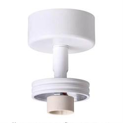 Потолочный светильник Novotech Unit 370615