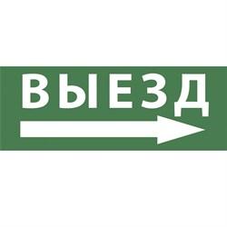 Пиктограмма ЭРА INFO-DBA-007 Б0048459