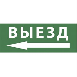 Пиктограмма ЭРА INFO-SSA-112 Б0048481