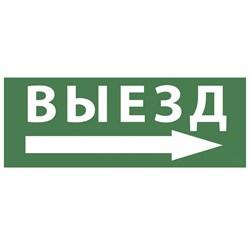 Пиктограмма ЭРА INFO-SSA-113 Б0048482