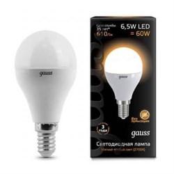 Лампа светодиодная Gauss E14 6.5W 3000K матовая 105101107