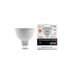Лампа светодиодная Gauss GU5.3 3.5W 3000K матовая 13514