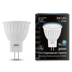 Лампа светодиодная Gauss GU4 3W 4100K матовая 132517203