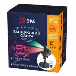 Лазерный светильник-проектор ЭРА танцующий Санта ENIOP-06 Б0047977