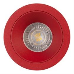 Встраиваемый светильник Denkirs DK2026-RE