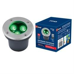 Ландшафтный светодиодный светильник Uniel ULU-B10A-3W/Green IP67 Grey UL-00006819