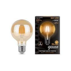 Лампа светодиодная филаментная Gauss E27 6W 2400K прозрачная 105802006