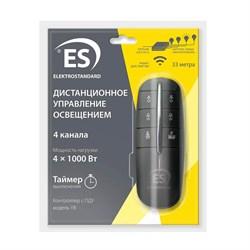 Пульт управления светом Y8 Elektrostandard 4690389125201