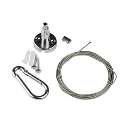 Крепление для подвесного светильника Uniel UFL-H03 Silver 200 Polybag UL-00004442